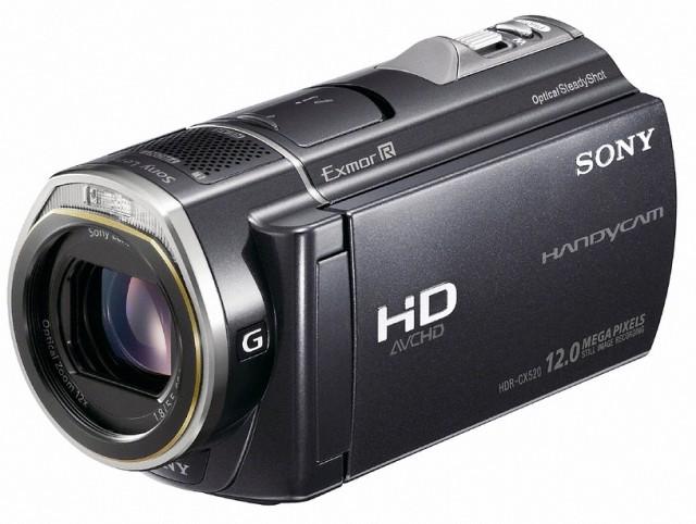 Videocámaras Sony Full HD y con GPS   Resnick's City